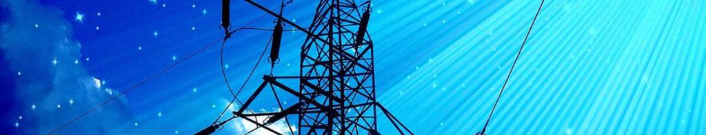 В чем назначение электротехнической лаборатории